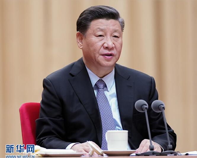 """不忘初心、牢记使命""""主题教育总结大会在京召开 习近平发表重要讲话"""